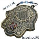 86084 - BS BRONZE HAMSA ENGLISH HOME BLESSING HOSHEN 14CM-CHAMSA GIFT BY ISROEL.COM