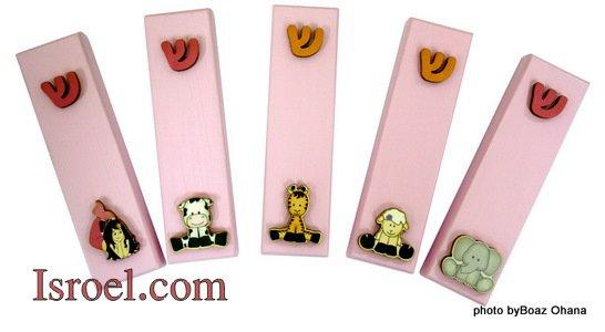 9452 LOT OF 5PCS CHILDREN L. PINK MEZUZAH 7CM 3D- ASORTED DESIGNS, ISRAEL JUDAICA MEZUZAH