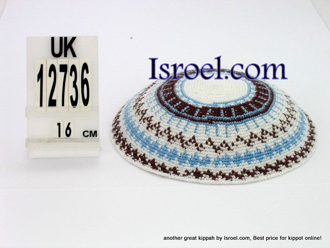 12736 -BUY KIPPAH 16CM, BROWN L. BLUE yarmulka kippahs for sale,klipped kippahs, kippah designs
