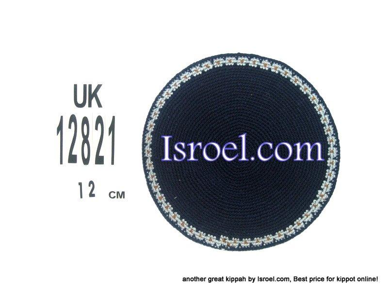 12821 -BUY KIPPAH ,kippah man, yarmulka kippahs for sale,klipped kippahs, kippah designs,KIPA