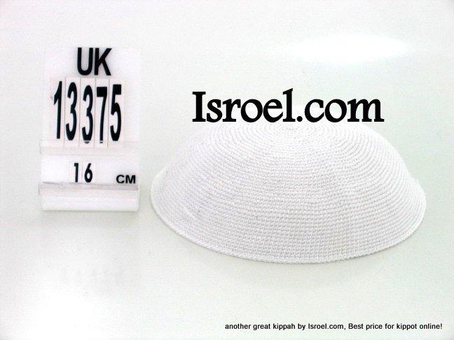 13375 -KIPPAH FOR SALE ,kippah man, yarmulka kippahs for sale,klipped kippahs, kippah designs,KIPA