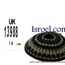 13988-KIPPAH PATTERNS ,kNITTED KIPA, yarmulka kippahs for sale,klipped kippahs, kippah designs,KIPA