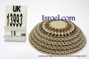13993-KIPPAH PATTERNS ,kNITTED KIPA, yarmulka kippahs for sale,klipped kippahs, kippah designs,KIPA