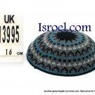 13995-KIPPAH PATTERNS ,kNITTED KIPA, yarmulka kippahs for sale,klipped kippahs, kippah designs,KIPA