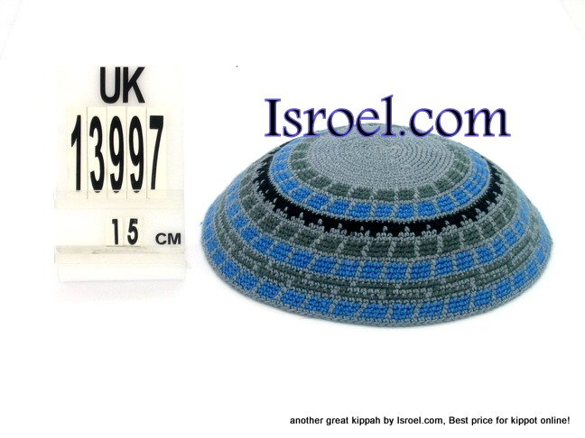 13997-BUY KIPPAH- PATTERNS ,kNITTED KIPA, yarmulka kippahs for sale, kippahs, kippah designs,KIPA
