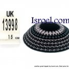 13998-BUY KIPPAH- PATTERNS ,kNITTED KIPA, yarmulka kippahs for sale, kippahs, kippah designs,KIPA