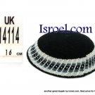 14114-CHEAP KIPPAHS,DISCOUNT KIPPOT ,KNITTED KIPA, yarmulka kippahs for sale, designs ,A KIPPAH