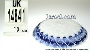 14841-klipped kippahs, kippahs for weddings, kippahs,kippa, kippot, cheap kippahs,bar mitzvah kippah