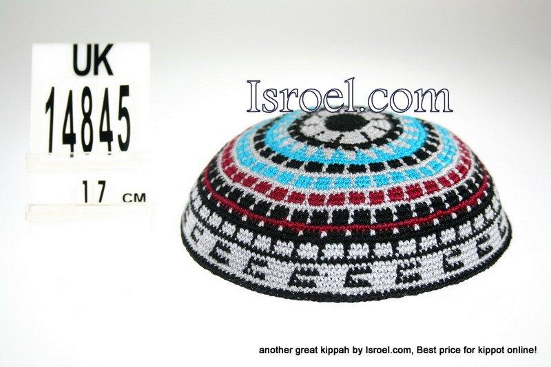 14845-knitted kippahs, kippahs for weddings, kippahs,kippa, kippot, cheap kippahs,bar mitzvah kippah