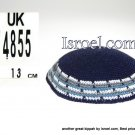 14855-buy knitted kippah, kippahs for weddings,our kippah store, kippot, cheap kippahs,bat mitzvah