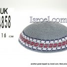 14858-buy knitted kippah, kippahs for weddings,our kippah store, kippot, cheap kippahs,bat mitzvah