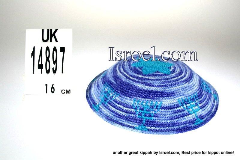 14897-buy knitted kippah, kippahs for weddings,our kippah store, kipa, cheap kippahs,bat mitzvah