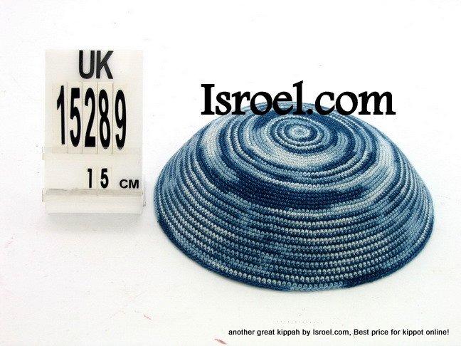 15289 KIPPAH 15CM BLACK BLUE , kippah store, kipa, cheap kippahs,bat mitzvah