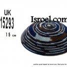 15293 - C DMC KIPPAH 15CM BLUE BROWN , kippah store, kipa, cheap kippahs,baR mitzvah KIPPAH
