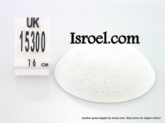 15300 - C DMC KIPPAH 16CM PLAIN WHITE , kippah store, kipa, cheap kippahs,baR mitzvah KIPPAH