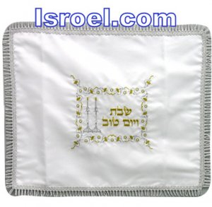 UK56156 - SATIN CHALLAH COVER 40*45, modern challah covers from Israel