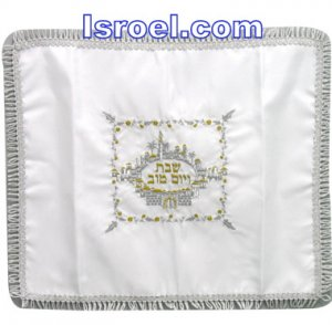 UK56160 - CHALLAH COVER JERUSALEM. 40*45CM, modern challah covers from Israel