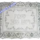 UK60143 - CHALLAH COVER BORDER LACE, Isroel.com best judaica store online