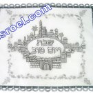 UK60843 - SATIN CHALLAH COVER  45*55 CM, Isroel.com best judaica store online