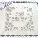 UK60849 - SATIN CHALLAH COVER - MAGEN DAVID 42*52 CM, Isroel.com best judaica store online