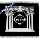 UK60861 - VELVET CHALLAH COVER- CRO55*45CM, Isroel.com Best judaica store: challah covers