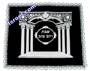 UK60861 - VELVET CHALLAH COVER- CRO55*45CM, Isroel.com Best judaica store: challah covers