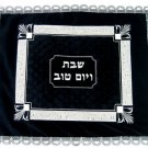 UK60863 - VELVET CHALLAH COVER- RHOMBUS 55*45CM BY Isroel.com Best judaica store: challah covers