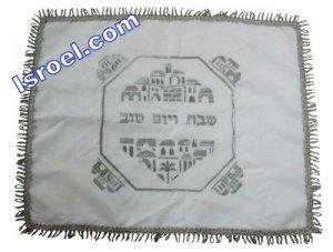 UK61215 - CHALLAH COVER-JERUSALEM 45CM x 45CM SHABBAT/holiday MODERN CHALLAH COVERS FROM ISRAEL