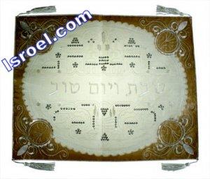 UK61172 - CHALLAH COVER SHABBAT/holiday CHALLAH COVER FROM ISRAEL isroel.com judaica