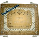 UK61170 - CHALLAH COVER SHABBAT/holiday CHALLAH COVER FROM ISRAEL