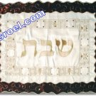 UK61154 - C CHALLAH COVER BORDER LACE SHABBAT CHALLAH COVER FROM ISRAEL