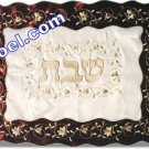 UK61153 - C CHALLAH COVER BORDER LACE 35X45 CM, SHABBAT CHALLAH COVER FROM ISRAEL