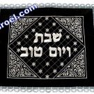 UK61147 - VELVET CHALLAH COVER ORNAMENTED CORNERS 52X42 CM SHABBAT CHALLAH COVER FROM ISRAEL