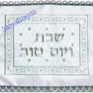 UK61144 - SATIN CHALLAH COVER RECTANGLE ORNAMENT 52X42 CM, CHALLAH COVERS FROM ISRAEL