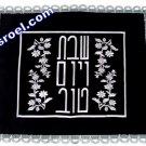 "UK61141 - VELVET CHALLAH COVER ""FLOWERS"" 52X42 CM,JEWISH CHALLAH COVERS PATTERN"