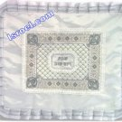 "UK61006 - SATIN CHALLAH COVER ""DIAMONDS""- 55*45 CM,CHALLAH COVER PATTERN"