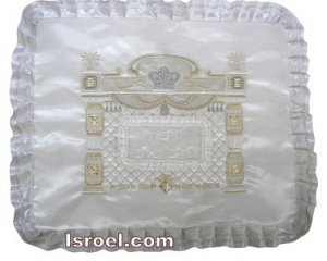 UK61221 - SATIN CHALLAH COVER 55*45 CM SHABBAT/holiday MODERN CHALLAH COVERS