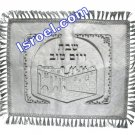 UK61433 - C BROCKETT CHALLAH COVER WITH BORDER LACE THE KOTTEL IN A FRAME 52*42 CM SHABAT