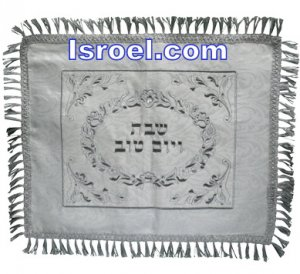 UK61436 - C BROCKETT CHALLAH COVER WITH BORDER LACE FLORAL RECTANGLE 52*42 CM