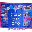 "UK61561 - SILK CHALLAH COVER ""SHABBAT"" 40*50 CM BEST JUDAICA STORE ONLINE"