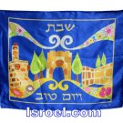 "UK61562 - SILK CHALLAH COVER FLORAL ""SHABBAT"" 40*50 CM BEST JUDAICA STORE ONLINE"
