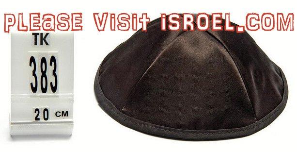 UK00383 -JEWISH KIPPAH ,kNITTED KIPA, yarmulka kippahs for sale,klipped kippahs, kippah designs,KIPA