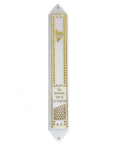 20063 - LOT OF 10PCS PLASTIC GOLD MEZUZAH 10CM/MEZUZA