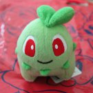 Pokemon Chikorita Pokedoll Plush