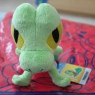 Pokemon Treecko Pokedoll Plush