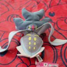 Pokemon Malamar MPC Plush