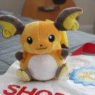 Pokemon Raichu Pokedoll Plush