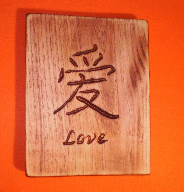Mandarin Character for Love