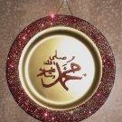 Mohammed Salah Allah Alahi Waalh .plate# 51