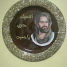 plate with Al hussain picture # 449